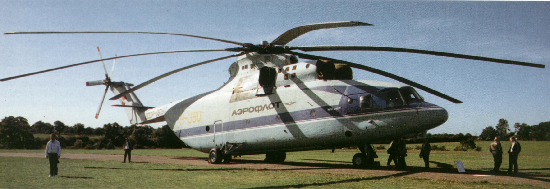 mil mi 26 halo hubschrauber helicopter. Black Bedroom Furniture Sets. Home Design Ideas